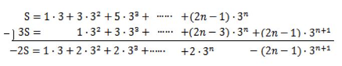 等差数列と等比数列の積からなる数列の和を求める際のポイント